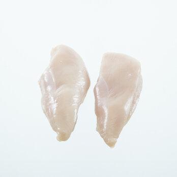 Hähnchenbrust frisch 2 Stück